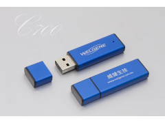 USB 3.0 | C700金屬極簡碟(Metal USB Flash Drive with Cap)