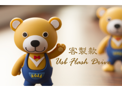 3D客製化隨身碟(PVC 3D Customized USB Flash Drive)