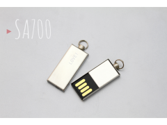 SA700 COB 輕巧碟(COB mini Flash Drive)