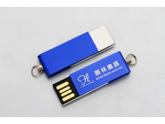 SA100 COB 精巧迷你旋轉碟(COB mini Swivel Flash drive)